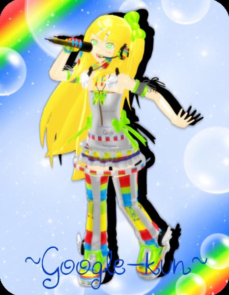 Файл:Google kun by otherworldlyneko.png