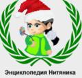 Logo-Nitan-NG.png