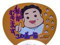 Веерная реклама буквально (Такасу).jpg