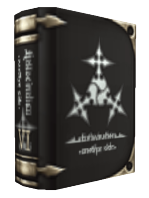 Book of Retribution KHIIFM.png