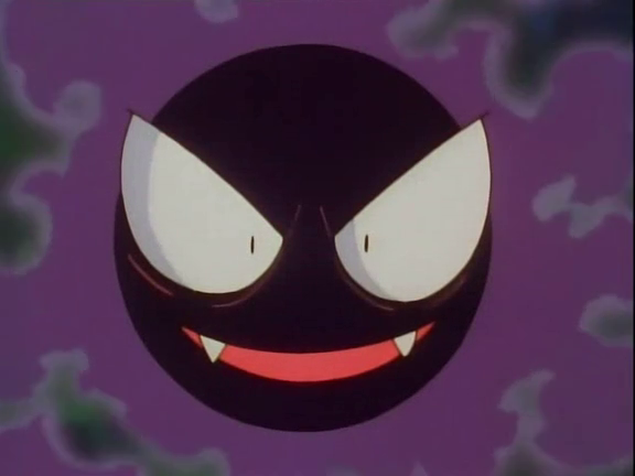 File:Silus Gastly.png