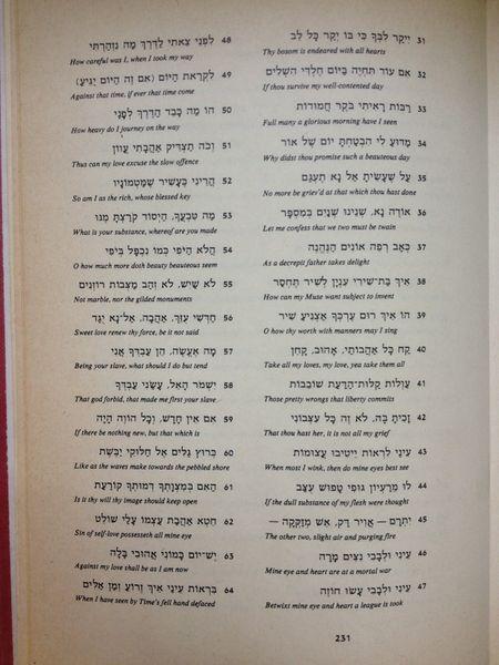קובץ:Sonnet 1100.JPG