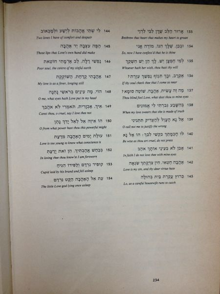 קובץ:Sonnet 1103.JPG