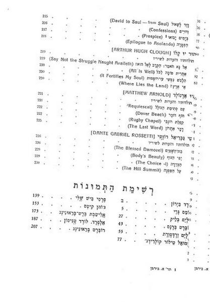 קובץ:Page51.png