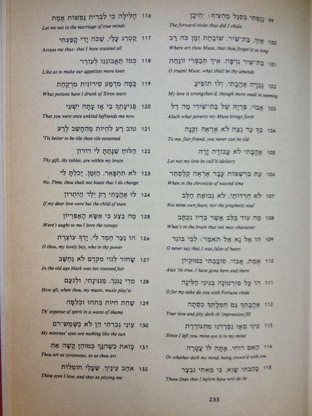 קובץ:Sonnet 1102.JPG