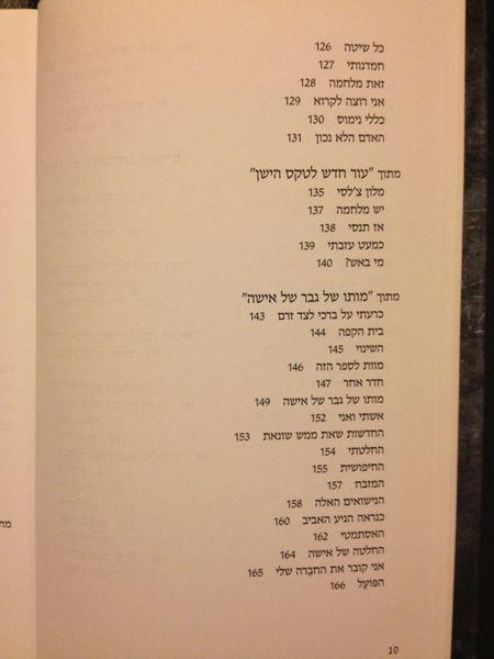 קובץ:Leonard Cohen Kobi Meidan 07.JPG