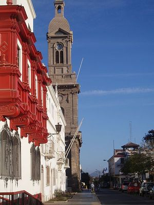 Los Carrera de La Serena street.jpg