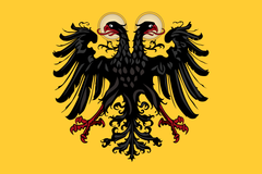 File:HRE Flag.png
