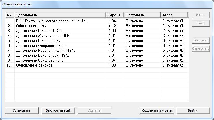 Файл:Updater.png