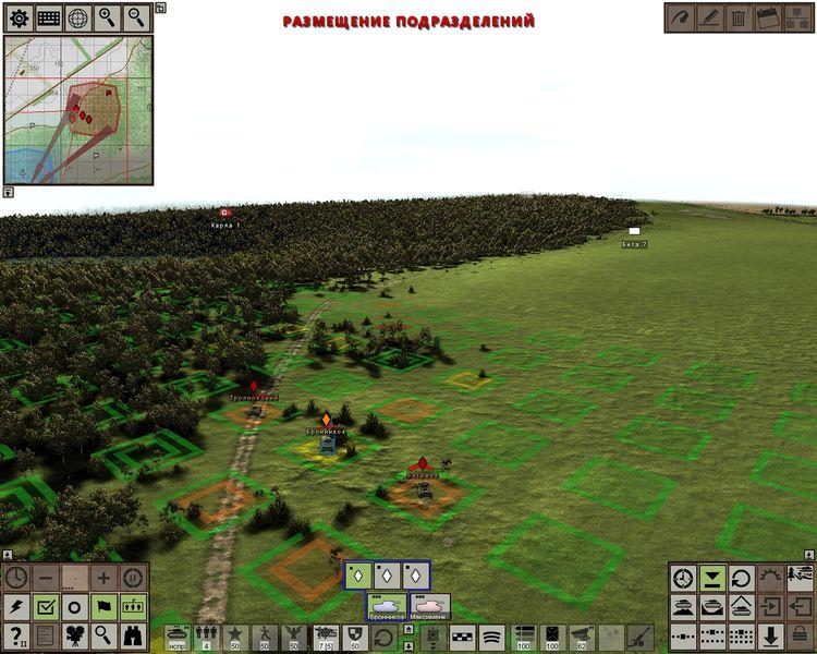 Файл:GuideDeploySelCmd.jpg