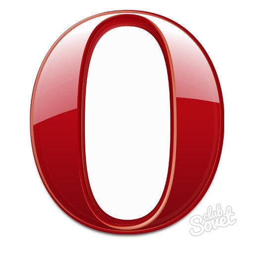 Файл:Opera.jpg