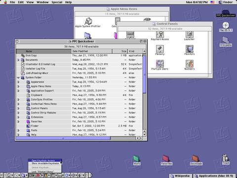 Файл:Mac OS.png