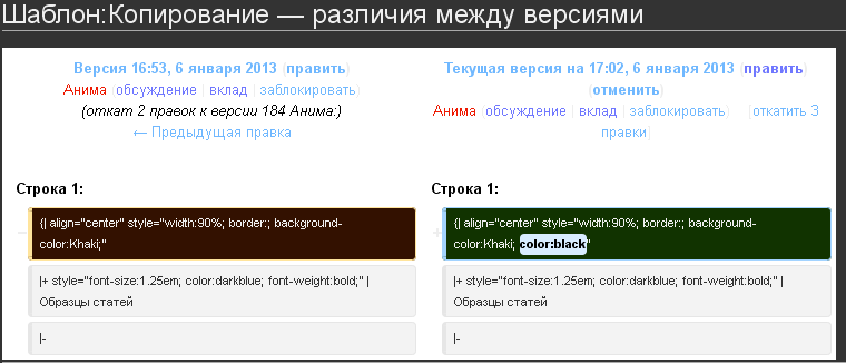 Файл:Шаблон Копирование 2.PNG