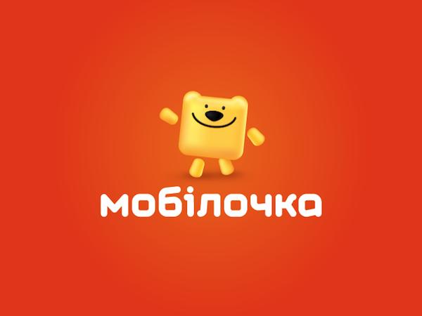 Файл:Mobilochka.png