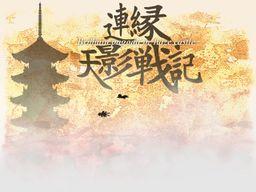 Пагода небесного зеркала