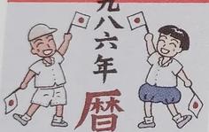 Nakayoshi Club.png