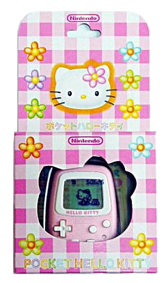 Pocket Hello Kitty boxed.png