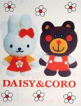 DaisyCoro.png
