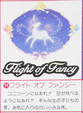 Flight of Fancy.png