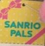 Sanrio Pals.png