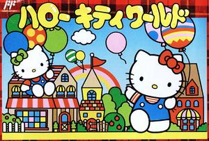 Hello Kitty World box.png
