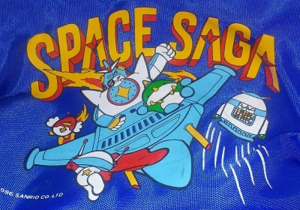 Space Saga backpack logo.png