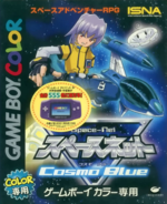 Space-Net Cosmo Blue cover.png