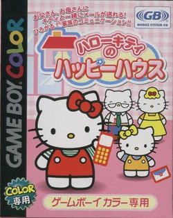 Hello Kitty no Happy House.png