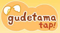 Gudetama Tap logo.png