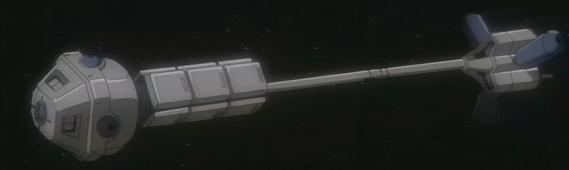 File:Antimatter storage-autoguided tank.png