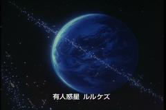 planet Lulukes
