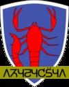 Ship-Helzroil-Emblem2.png