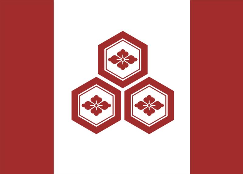 File:Kanade Flag.png