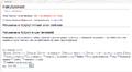 Pienoiskuva 26. toukokuuta 2007 kello 09.36 tallennetusta versiosta