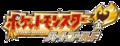 HeartGold logo.png