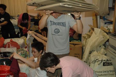 File:TsunamiAidSporeGay003.jpg