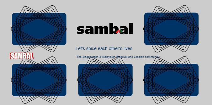 File:SambalLogo001.jpg