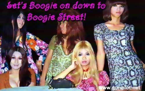 File:BugisStreetTrans001.jpg