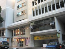 Side facade of Sultan Plaza.