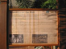 Historical activities on Ann Siang Hill signboard.