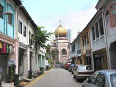 Rows of shophouses along Jalan Pinang where Blue Heaven was located.