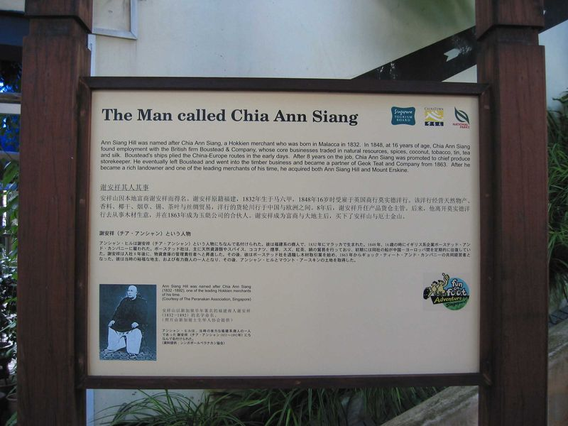 File:AnnSiangHill013.jpg