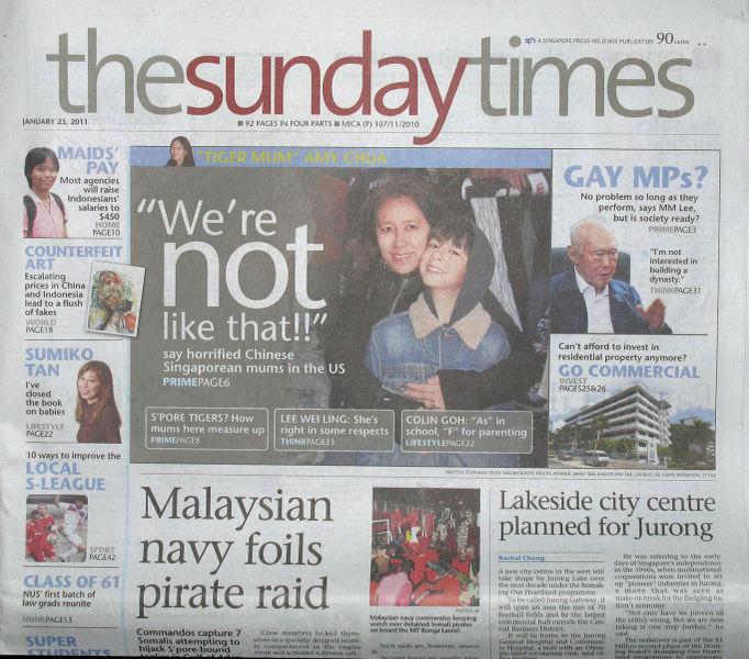File:SundayTimesLKYGayViews002a.jpg
