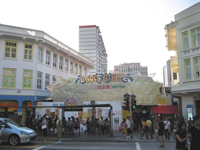 File:BugisStreet018.jpg