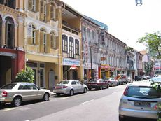 Row of shophouses along Mosque Street, in which V-Club is located.