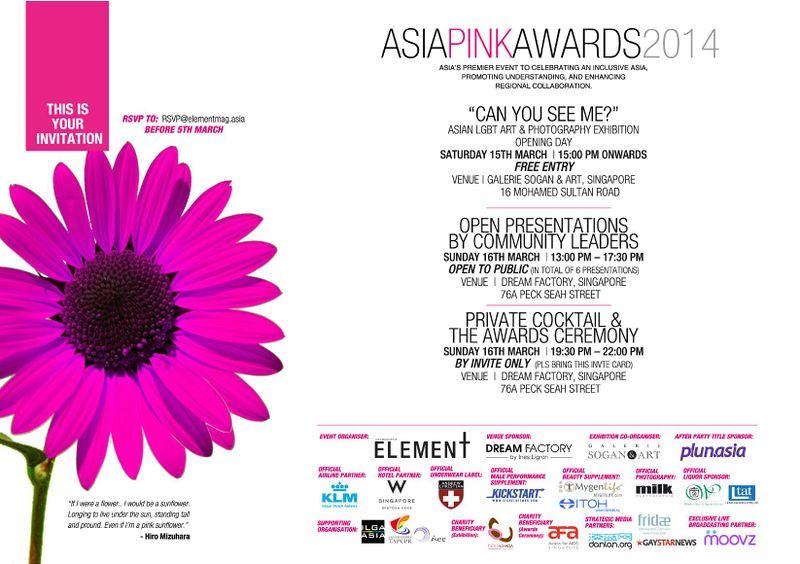 File:PinkAwards14Invitation&Guide2.jpg