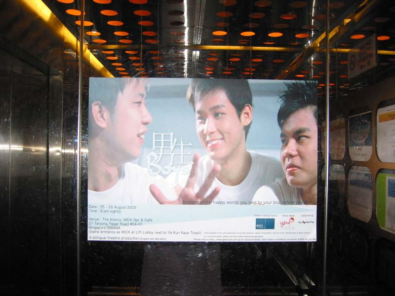 File:IndigNationBoys001.jpg