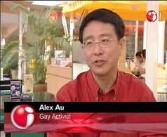 Alex Au, mooter of the concept of The Quarterly