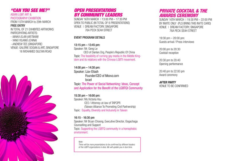 File:PinkAwards14Invitation&Guide3.jpg