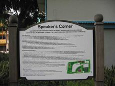 A close-up of the Speakers' Corner signboard next to the police station.
